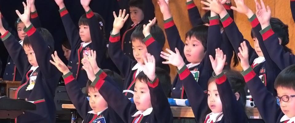 永照幼稚園の年間行事トップ画像